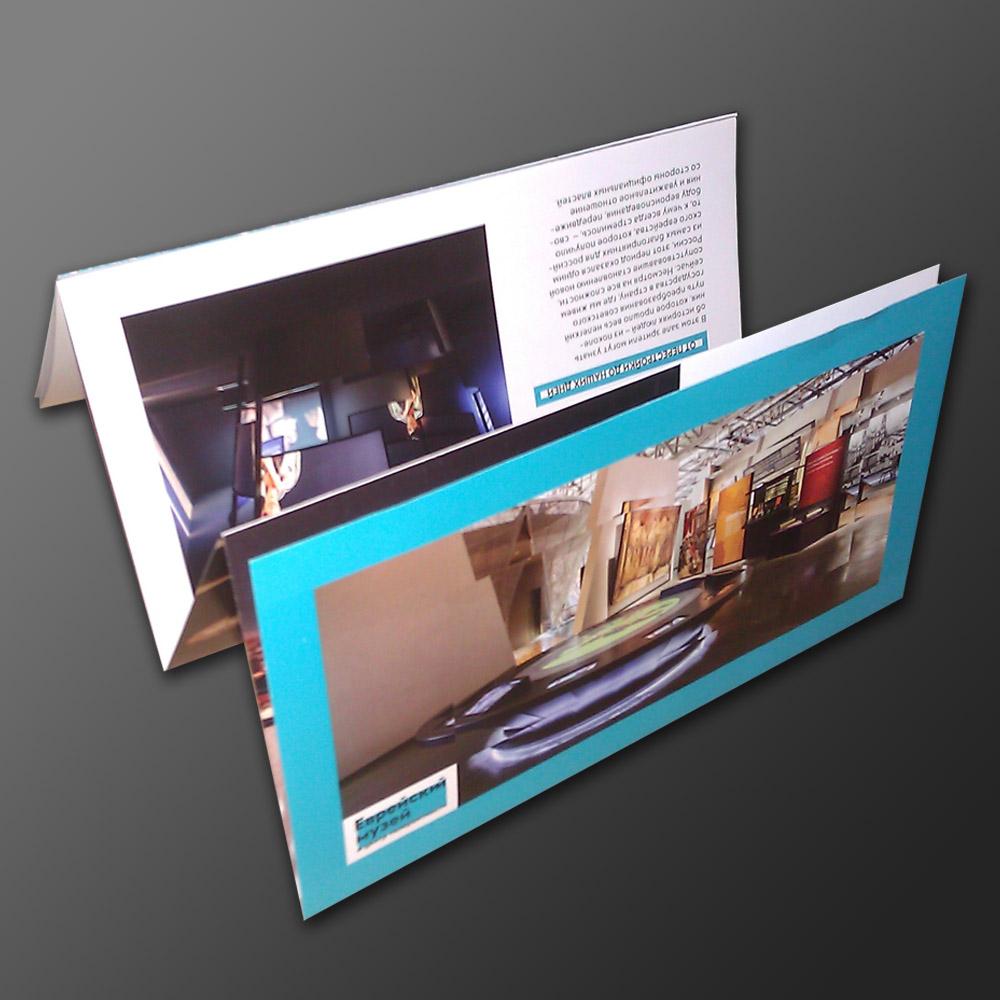 печать буклетов в типографии Марка Принт