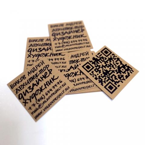 печать визиток в Марка Принт на Тверской