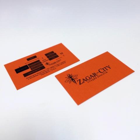 печать визиток - быстро, недорого