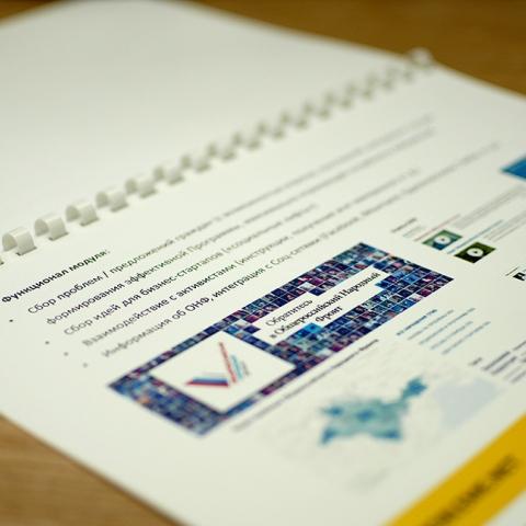 пример печати презентаций в типографии Марка Принт