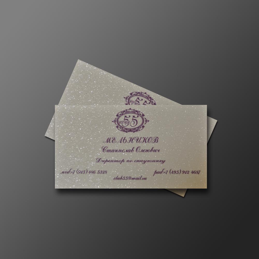 Изготовление и печать визиток на Тверской от Марка Принт