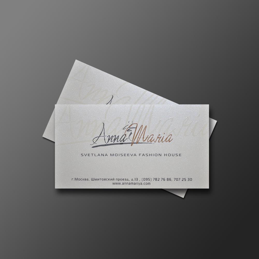 Визитка на дизайнерской бумаге с выборочным УФ-лаком