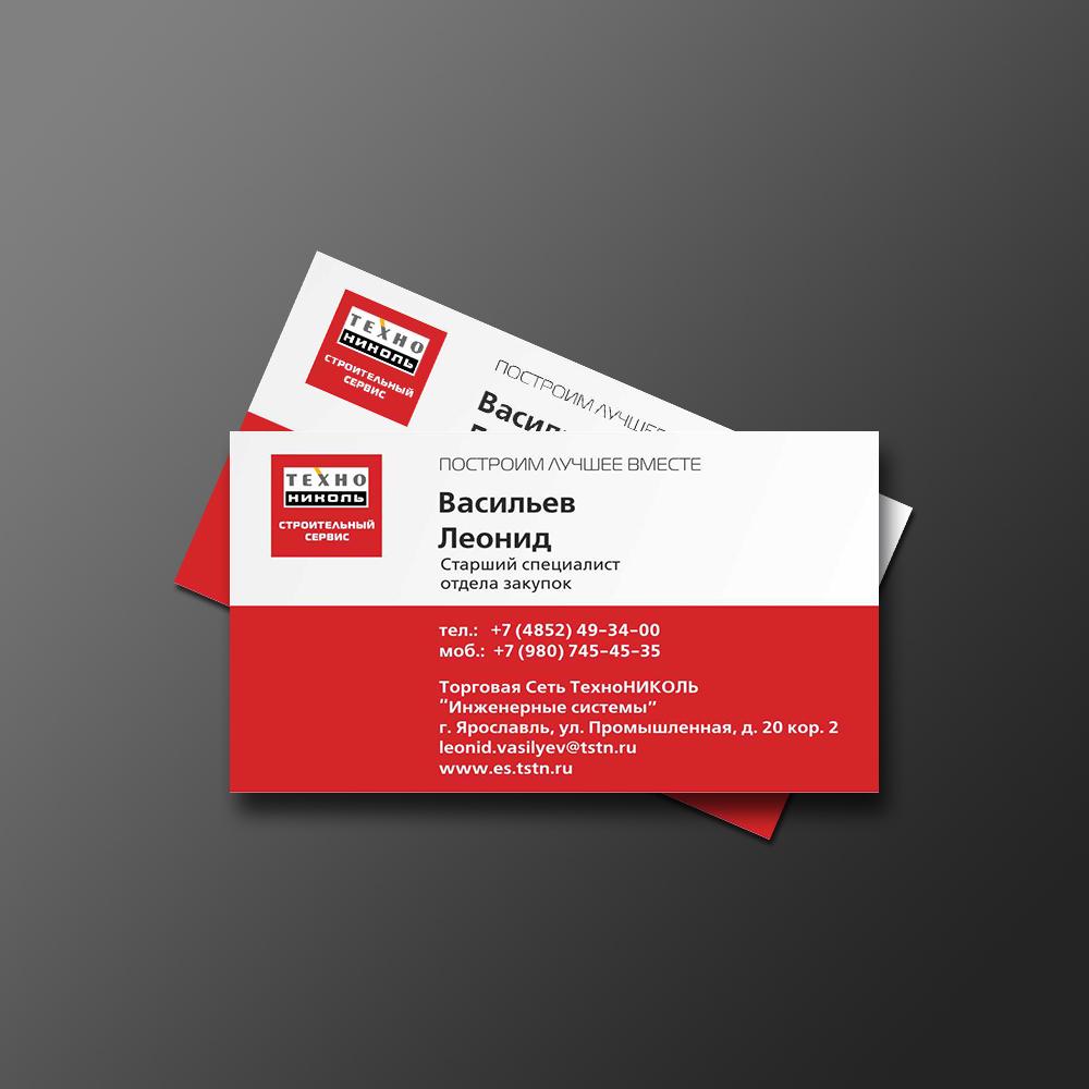 Пример печати визиток в типографии Марка Принт