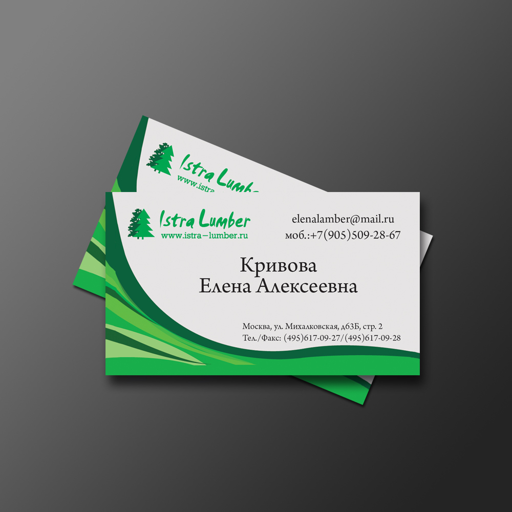 заказать визитоки в типографии Марка Принт